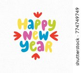 new year decorations with hand... | Shutterstock .eps vector #774749749
