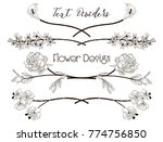 black hand drawn floral text... | Shutterstock .eps vector #774756850