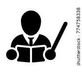 teacher icon vector male person ... | Shutterstock .eps vector #774758338