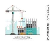 building site work process... | Shutterstock .eps vector #774762178
