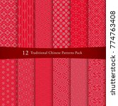 chinese pattern pack. come with ... | Shutterstock .eps vector #774763408