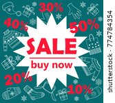 big  sale. special offer banner.... | Shutterstock .eps vector #774784354