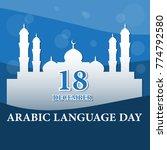 arabic language day background | Shutterstock .eps vector #774792580