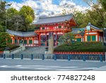 yasaka shrine  or gion shrine ... | Shutterstock . vector #774827248