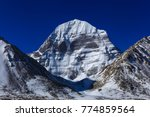 beautiful scenery north face of ... | Shutterstock . vector #774859564