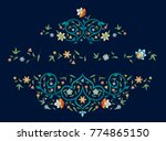 vector set with vintage floral... | Shutterstock .eps vector #774865150