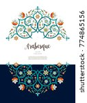 vector vintage decor  ornate... | Shutterstock .eps vector #774865156