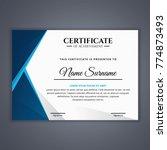 certificate template in vector... | Shutterstock .eps vector #774873493