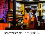 cozy coffee shop. | Shutterstock . vector #774880180