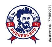 barbershop victorian gentleman... | Shutterstock .eps vector #774890794