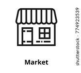 market line icon | Shutterstock .eps vector #774923539