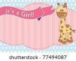 new baby girl arrival card | Shutterstock .eps vector #77494087