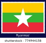 vector postage stamp of a...   Shutterstock .eps vector #774944158