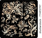 golden ornament vector design... | Shutterstock .eps vector #77495797