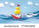 red and white sailing boat in... | Shutterstock .eps vector #774961840