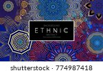 ethnic banners template with...   Shutterstock .eps vector #774987418