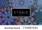 ethnic banners template with...   Shutterstock .eps vector #774987454
