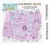 coloring book tour to france | Shutterstock .eps vector #774993490