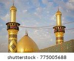 shrine of imam hussain ibn ali... | Shutterstock . vector #775005688