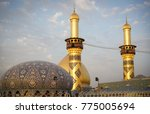 shrine of imam hussain ibn ali... | Shutterstock . vector #775005694
