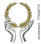 woman's hands holding a gold... | Shutterstock .eps vector #775028773