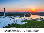 kalemegdan beograd tuna | Shutterstock . vector #775038004