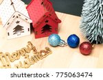 christmas decoration  vintage... | Shutterstock . vector #775063474
