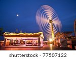 carnival rides with bright... | Shutterstock . vector #77507122