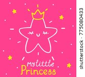 """cute star with text """"my little... 