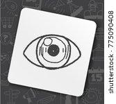 art icon link drawn doodle idea ... | Shutterstock .eps vector #775090408
