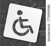 art icon link drawn doodle idea ... | Shutterstock .eps vector #775090984