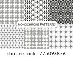 bundle of monochrome patterns | Shutterstock .eps vector #775093876