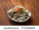 crispy fried fish skin   | Shutterstock . vector #775108069