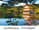 kinkakuji temple in fall... | Shutterstock . vector #775138603