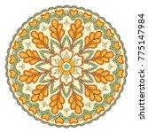 ethnic ornamental mandala.... | Shutterstock .eps vector #775147984