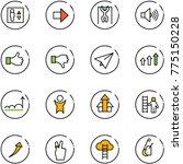 line vector icon set   elevator ... | Shutterstock .eps vector #775150228