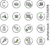 line vector icon set   cent... | Shutterstock .eps vector #775154098