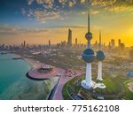 kuwait city   03 26 2017 ... | Shutterstock . vector #775162108