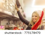 time for christmas shopping | Shutterstock . vector #775178470