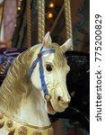 Antique Colorful Wooden Horse...