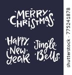 text merry christmas. happy new ... | Shutterstock .eps vector #775241878