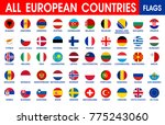 all european countries official ... | Shutterstock .eps vector #775243060