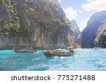 landscape  bright blue lagoon... | Shutterstock . vector #775271488