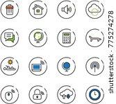 line vector icon set   trash... | Shutterstock .eps vector #775274278