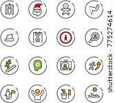line vector icon set   metal... | Shutterstock .eps vector #775274614