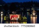 gmunden  advent  schloss ...   Shutterstock . vector #775280860