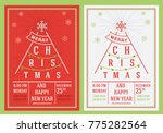 christmas and new year leaflet  ... | Shutterstock .eps vector #775282564