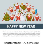 happy new year 2018 poster with ... | Shutterstock .eps vector #775291300