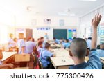 the classroom blur  the... | Shutterstock . vector #775300426