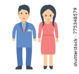 a newly wed couple standing... | Shutterstock .eps vector #775348579